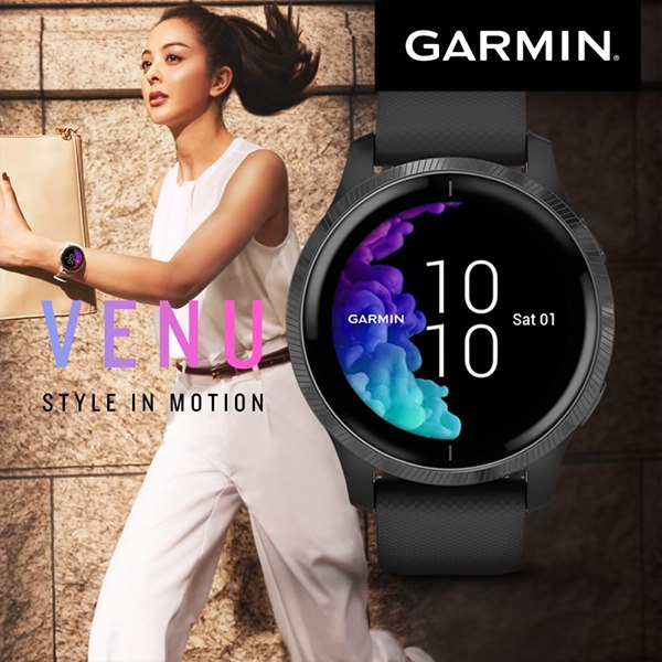Venu is packed with detailed health and fitness data in bright and vibrant AMOLED screen. Truly designed for life and style. #GarminVenu